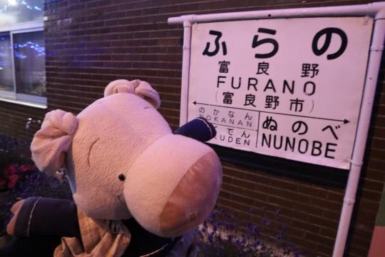 furano106.jpg