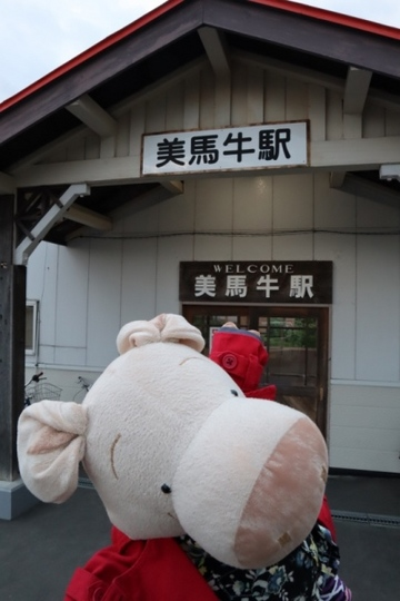 furano493_Fotor.jpg