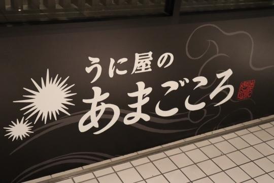 oedoyoru83.jpg