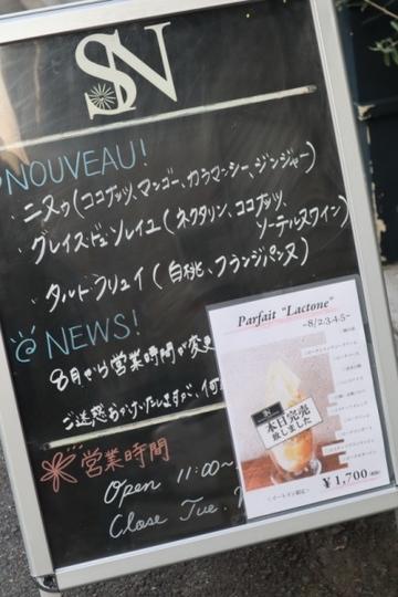 seiichiro1_Fotor.jpg