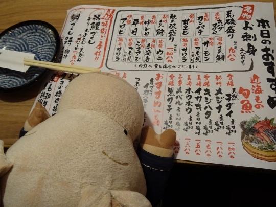 takeuchi38.jpg