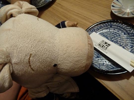 takeuchi46.jpg